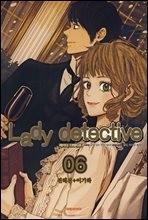 [고화질세트] 레이디 디텍티브(Lady detective) (총6권/완결)