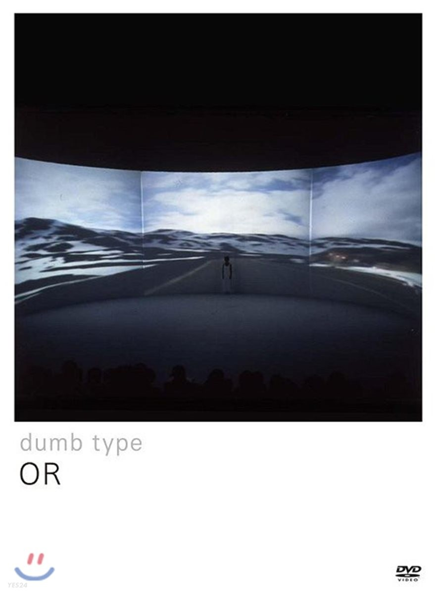 Dumb Type (덤 타입) - OR [DVD]