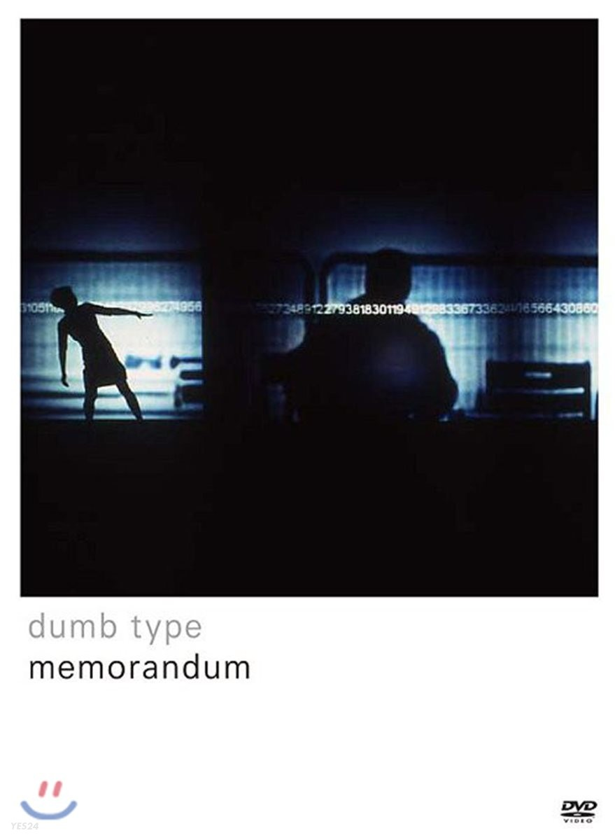 Dumb Type (덤 타입) - Memorandum [DVD]