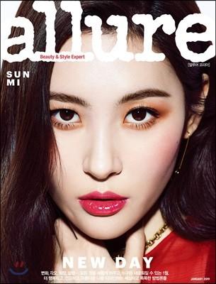 allure 얼루어 (월간) : 1월 [2019]