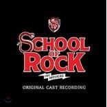 스쿨 오브 락 뮤지컬음악 (School of Rock - The Musical OST)