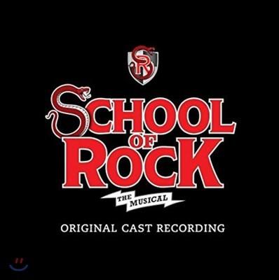 스쿨 오브 락 뮤지컬음악 (School of Rock - The Musical OST by Andrew Lloyd Webber)