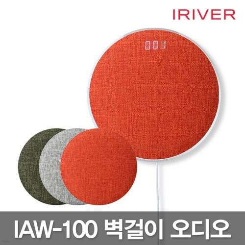 [*이중포장] 아이리버 IAW-100 벽걸이 CD플레이어/메뉴음성화/USB전원/6W대용량스피커/블루투스4.2/라디오/오디오/law100 [사은품] 삼각형거치대+5V2A USB아답터