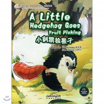 我的第一本中文故事?·?物系列 : 小刺??果子 아적제일본중문고사서·동물계열 : 소자위검과자 My First Chinese Storybooks·Animals : A Little Goes hedghog Goes Fruit Picking