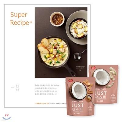 수퍼레시피 2.0 super recipe 2.0 (격월간) : 1ㆍ2월 [2019]