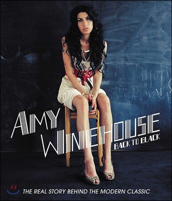 Amy Winehouse - Back To Black [블루레이]
