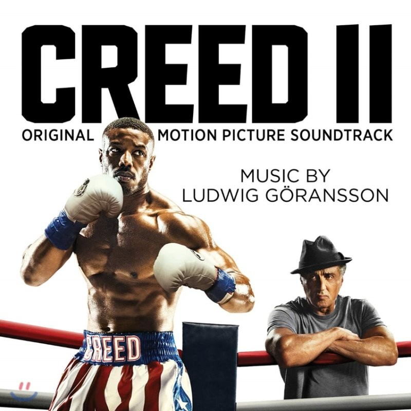 크리드 2 영화음악 (Creed II OST by Ludwig Goransson)