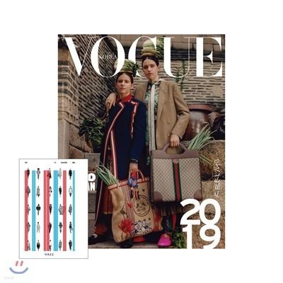 VOGUE 보그 (여성월간) : 1월 [2019]
