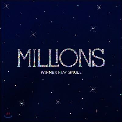 위너 (Winner) - Millions [Blue Light + White Light /2종 SET]