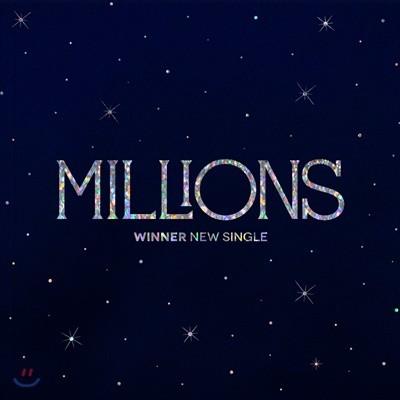 위너 (Winner) - Millions [2종 랜덤 출고]