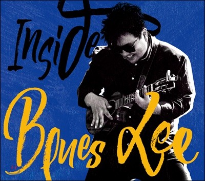 블루스 리 (Blues Lee) 2집 - Inside Blues Lee