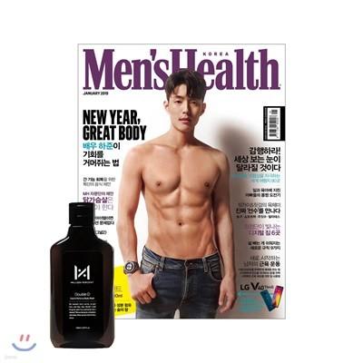 맨즈헬스 Men's Health 한국판 (월간) : 1월 [2019]