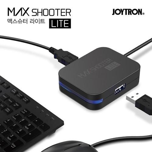 맥스슈터 라이트 / PS4/SWITCH/XBOXONE 콘솔용 컨버터