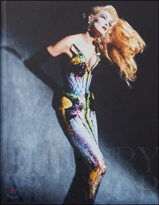 Thierry Mugler : Couturissime