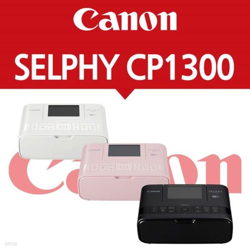[캐논정품] SELPHY CP1300(화이트/핑크/블랙) 포토프린터
