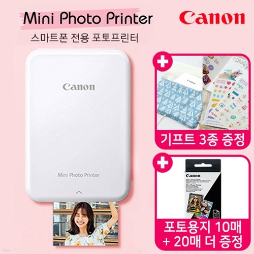 캐논 미니 포토프린터 인스픽 스페셜 패키지 (용지 10매 + 추가용지 20매 + 기프트 3종 )