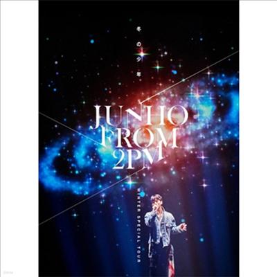 준호 (Junho) - Winter Special Tour : 冬の少年 (Blu-ray+DVD) (완전생산한정반)(Blu-ray)(2019)