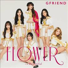 여자친구 - 3rd Single (CD+DVD) (초회한정반 A)