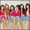여자친구 - 3rd Single (CD+Photobook) (초회한정반 B)