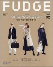 FUDGE(ファッジ) 2019年2月號