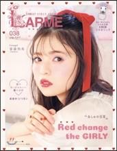 LARME(ラルム) 2019年3月號