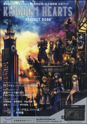 KINGDOM HEARTS PERFECT BOOK