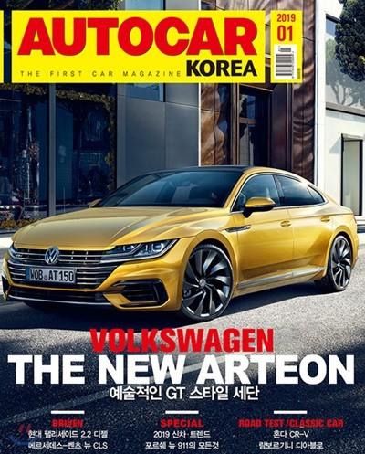 오토카 코리아 AUTOCAR KOREA (월간) : 1월 [2019]