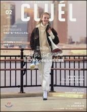 CLUEL(クル-エル) 2019年2月號