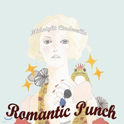 로맨틱 펀치 (Romantic Punch) 1집 - Midnight Cinderella [블루 컬러 LP]