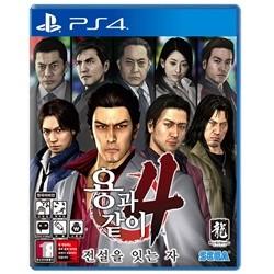 PS4 용과같이 4 전설을 잇는 자 한글 초회판
