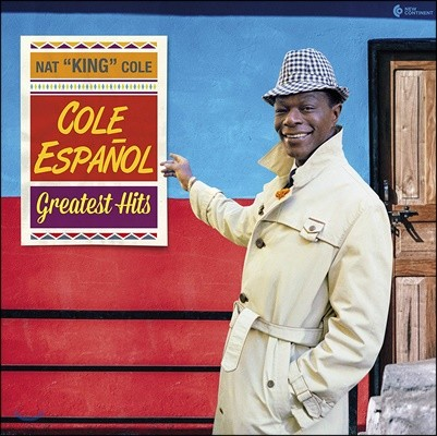 Nat King Cole (냇 킹 콜) - Cole Espanol Greatest Hits [LP]