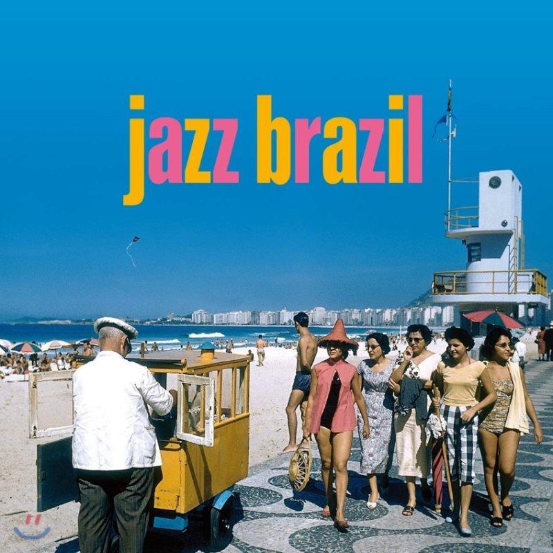 보사노바 풍의 재즈 모음집 [재즈 브라질] (Jazz Brazil) [LP]