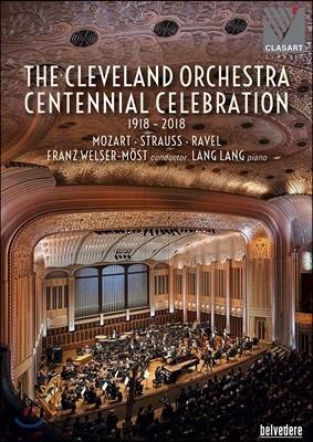 Franz Welser-Most 클리브랜드 오케스트라 100주년 기념공연 (The Cleveland Orchestra - Centennial Concert)