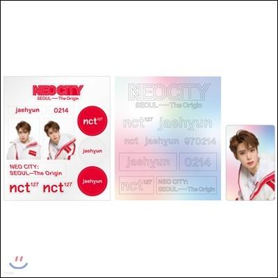 NCT 127 [NEO CITY : SEOUL - The Origin]- 응원봉 데코스티커 [재현]