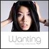 Wanting (�����) - Everything In The World