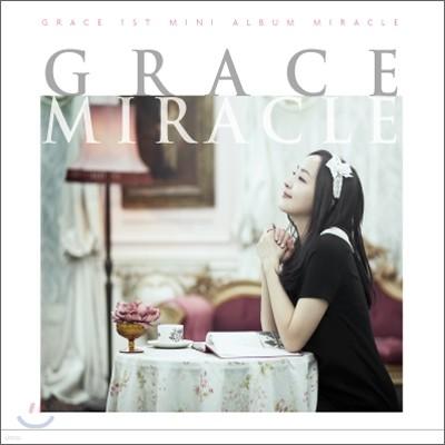 Grace (그레이스) - Miracle