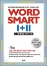 WORD SMART ��+�� New edition MP3 CD
