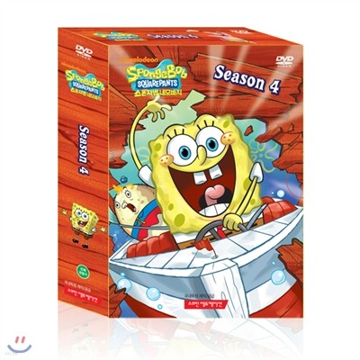 DVD 보글보글 스폰지밥 시즌 4편 5종세트 SpongeBob SquarePants