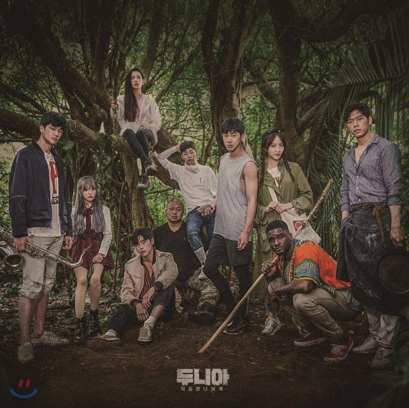 두니아~처음 만난 세계 (MBC 일요일 예능) OST [LP]