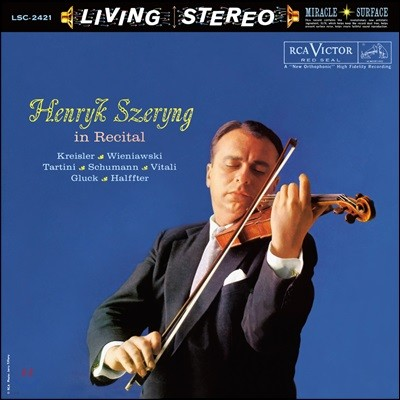헨릭 셰링 리사이틀 (Henryk Szeryng in Recital) [200g LP]