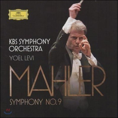 Yoel Levi / KBS 교향악단 - 말러: 교향곡 9번 (Mahler: Symphony No. 9)