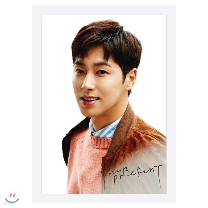 TVXQ! 2017 YouR PresenT 투명액자 [윤호]