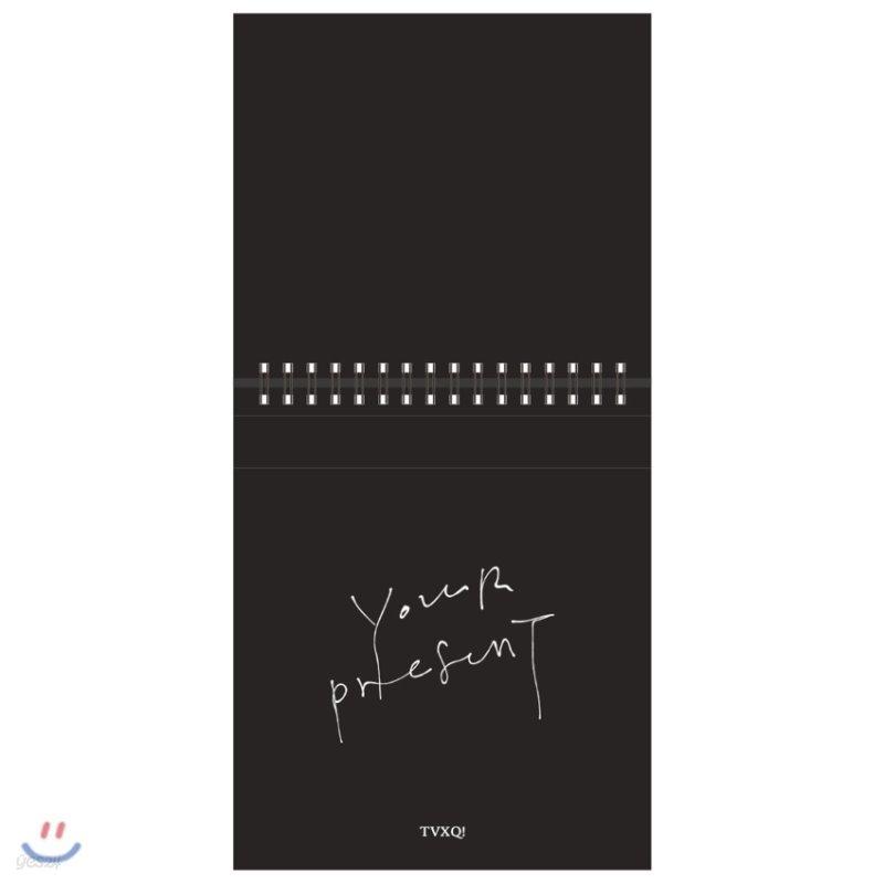 TVXQ! 2017 YouR PresenT 티켓북
