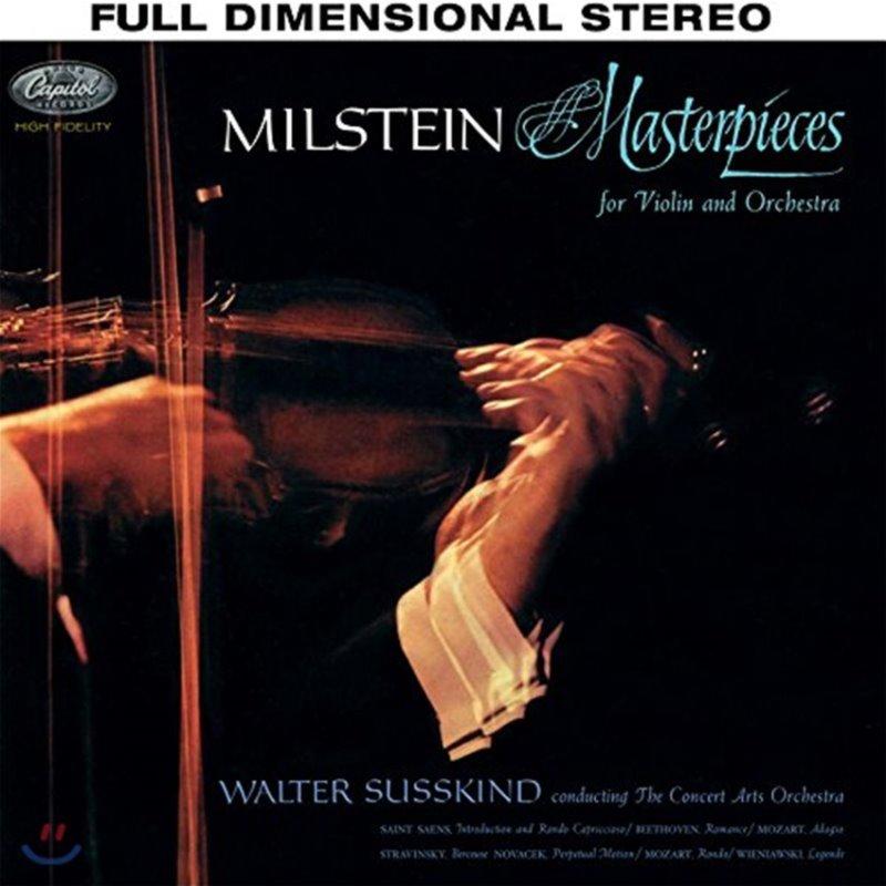 Nathan Milstein 나단 밀스타인 바이올린 명곡집 (Masterpieces) [200g LP]