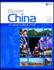 Discover China Student Book Four