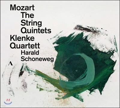 Klenke Quartet 모차르트: 현악오중주 1~6번 (Mozart: The String Quintets) [3CD]