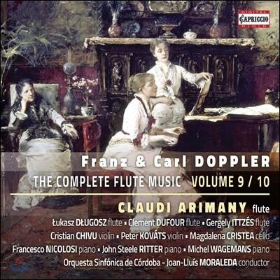 Claudi Arimany 도플러 형제 플루트 작품 전곡 9집 (Franz & Carl Doppler: The Complete Flute Music Vol. 9)