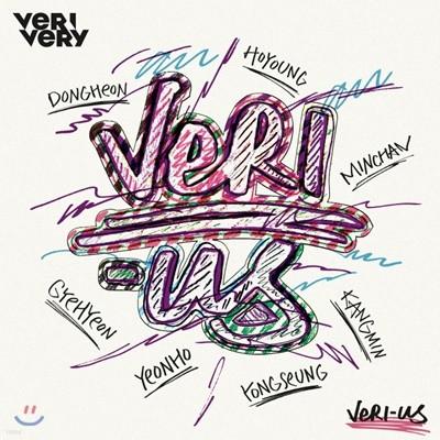 베리베리 (VERIVERY) - VERI-US [한정판 DIY ver.]