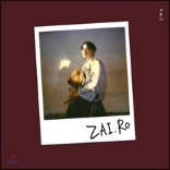 자이로(zai.ro) - A to Z