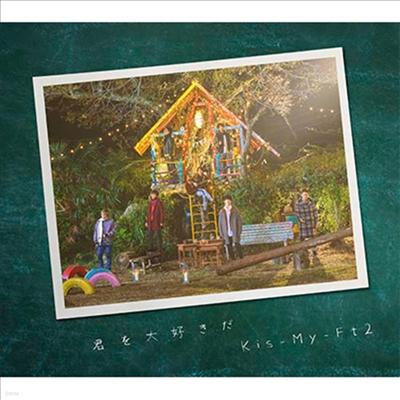 Kis-My-Ft2 (키스마이훗토츠) - 君を大好きだ (CD+DVD) (Extra반)
